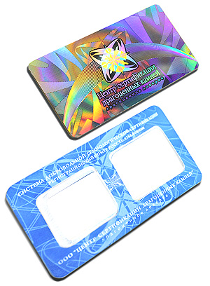 Blister package with holographic security features